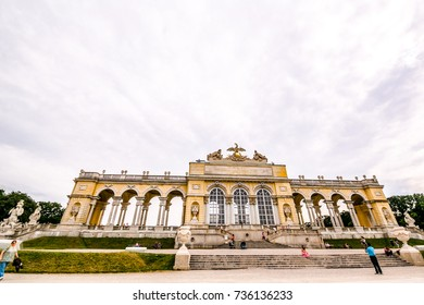 June 16, 2016 : The Gloriette houses at Schonbrunn Palace in Vienna, Austria