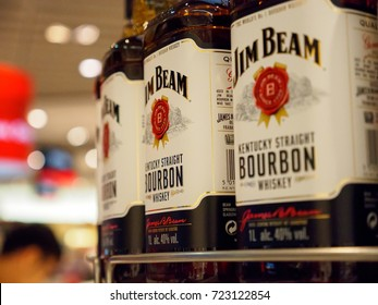 June 18, 2017. Close-up macro detail of multiple bottles of Jim Beam Kentucky Borubon Whiskey at a duty free of Frankfurt International Airport, Germany. Travel and shopping editorial concept.