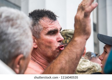 June 19, 2018, In Kiev, Ukraine. Gone protests warriors afaganistana and shahetorov. They require provitelstva Superior One social protection and increase benefits. Protesters stormed the VR Ukraine