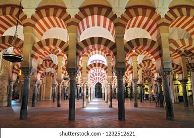 June 28, 2014. Interior of the Mezquita (Cathedral Mosque), Cordoba, Andalucia, Spain.