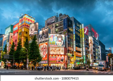 June 8, 2016. Akihabara district   a major shopping area for electronic, computer, anime, games and otaku goods in Tokyo Japan.