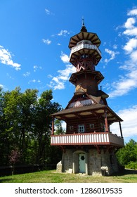 Jurkovicova lookout tower (Jurkovic observation tower, part of Wallachian open air museum of historic buildings) on the hill in Roznov pod Radhostem town Moravia region, Czech Republic, Central Europe