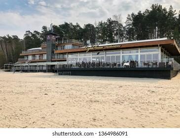 Jurmala, Latvia - April 7, 2019: The Light House Jurmala, a maritime-themed boutique hotel, located directly on Jurmala Beach, Latvia