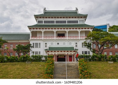 Jurong, Singapore - February 8, 2020: Chinese Heritage Centre at Nanyang Technological University in the western part of Singapore - a view from Yunnan Garden.