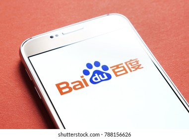 JYVASKYLA, FINLAND - JANUARY 4, 2018: Baidu logo on smartphone screen. Baidu is a Chinese company providing online services. Illustrative editorial.