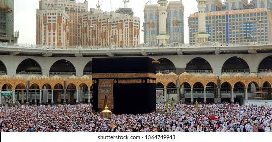 The Kaaba, Al-Ka'bah Al-Musharrafah, Al-Masjid Al-Haram, Mecca, Saudi Arabia