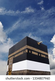 Kaaba in Mecca with sky background