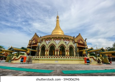 Kaba aye Pagoda famous place in Yangon, Myanmar with clear blue sky.