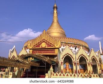 (Kaba Aye:world of peace) Kaba Aye golden temple pagoda in yangon, Myanmar