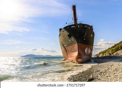 Kabardinka, Krasnodar Krai, Russia - May 23 2020: Thrown to the stranded cargo ship RIO