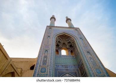 Kabir Jameh Mosque, Jame Mosque of Yazd, Iran