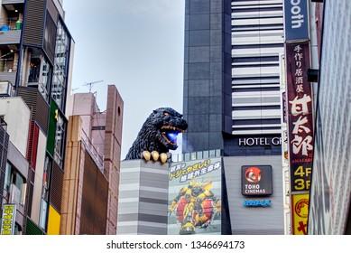 Kabukicho, Japan March 16 2019: Photo of  Kabukicho Entrance with Godzilla Roaring at Night at Shinjuku, Tokyo. Japan