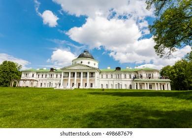 Kachanivka Palace located in Ichnia Raion, Chernihiv Oblast, Ukraine.