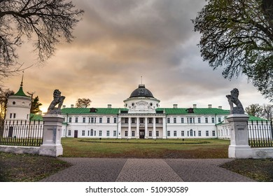 Kachanivka palace and park at autumn. Park zone and buildings.