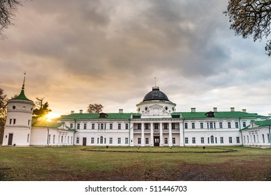 KACHANIVKA, UKRIANE - NOVEMBER 05, 2016: Kachanivka palace and park at autumn. The former Rumyantsev estate stands on the bank of the Smosh River in Chernihiv Oblast of Ukraine.