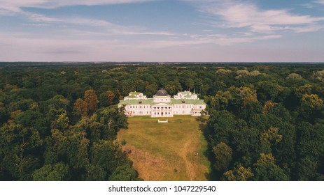 Kachanovka. Ukraine. August 9, 2017. The Tarnowski Palace. Aerial view of the palaces. Reserve. Park. Trees. Forest. Summer. Day. Sky. The clouds. Nature. Architecture. Tourist place. Wallpaper.