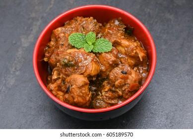 Kadai Chicken /Karahi curry/tikka masala/ kolhapuri, hot and spicy gravy  dish Pakistan, North India. Non-vegetarian food prepare using Indian  spices/masala. Sidedish chapati roti naan paratha phulka