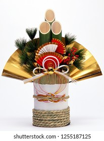 Kadomatsu, Japanese New Year Decoration