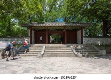 Kaesong, North Korea-August 12,2016:Koryo Museum,a part of Sungkyunkwan University UNESCO heritage site of North Korea.