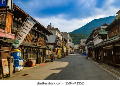 Kagawa, Japan - 25 July 2019: Historical street in Kotohira, Kagawa with old shophouses leading to Kotohiragu Shrine.