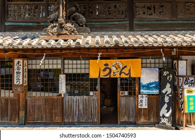 Kagawa, Japan - 26 July 2019: Ancient udon restaurant in Kotohira, Kagawa, Japan