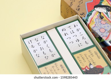 Kagawa, Japan - Dec 22, 2019 : A photo of traditional Japanese cards, Hyakunin Isshu Karuta is a classical Japanese anthology of one hundred Japanese waka by one hundred poets.