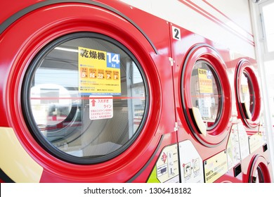KAGAWA, JAPAN - FEBRUARY 02, 2019: Row of industrial washing machines in a public laundromat.
