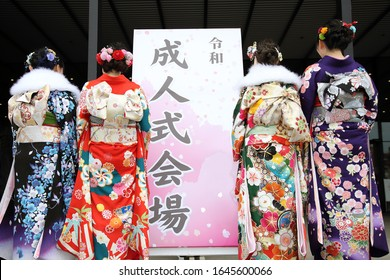 KAGAWA, JAPAN - JANUARY 12, 2020: Young Japanese women wearing traditional kimono for the coming of age day celebration, they turn twenty in Kagawa, Japan.