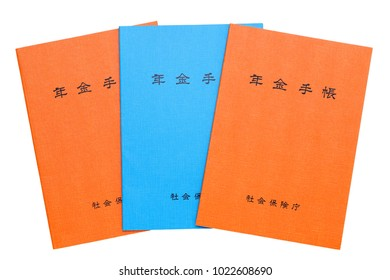 KAGAWA, JAPAN - JANUARY 22: Japanese national pension plan handbook isolated on white background