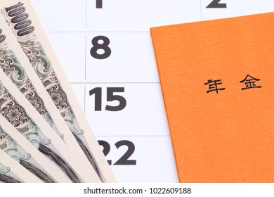 KAGAWA, JAPAN - JANUARY 22: Japanese national pension plan handbook and money on calendar background