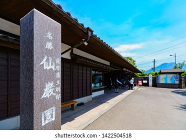 Kagoshima, Kagoshima city / Japan - 2019.05.12 : The appearance of  Senganen gate