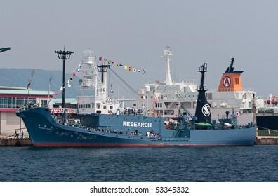 KAGOSHIMA CITY, JAPAN - APRIL 27:    Whaling ship Yushin Maru, berths at a whaling festival in Kagoshima, Japan April 27, 2008 in Kagoshima City, Japan. This  ship hunts and harpoons whales.