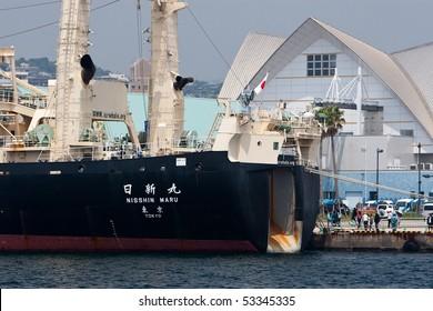 KAGOSHIMA CITY, JAPAN - APRIL 27:    The slipway of the whaling ship Nisshin Maru, berths at a whaling festival in Kagoshima, Japan April 27, 2008 in Kagoshima City, Japan.