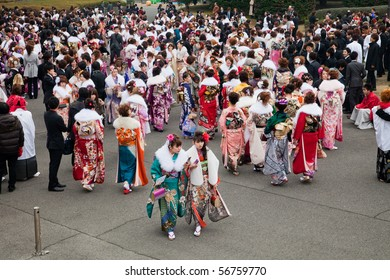 KAGOSHIMA CITY, JAPAN - JANUARY 10:  Women in kimono outside the culture center  during Coming of Age Day celebrations, January 10, 2010 in Kagoshima City, Japan.