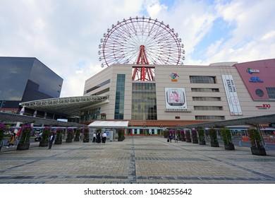 KAGOSHIMA, JAPAN -2 NOV 2017- View of the Kagoshima Chuo train station in Kagoshima, Kyushu, Japan.