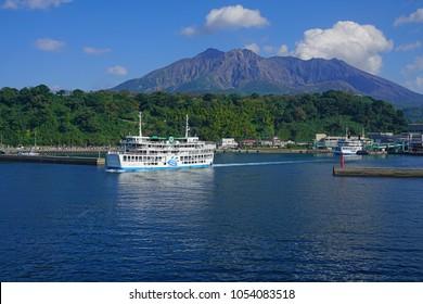 KAGOSHIMA, JAPAN -2 NOV 2017- View of the Sakurajima ferry, a boat crossing between the Sakurajima cherry blossom island, an active volcano, and Kagoshima in Kyushu, Japan.