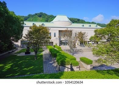 KAGOSHIMA, JAPAN -2 NOV 2017- View of the Kagoshima City Museum of Art located in Kagoshima in Kyushu, Japan.
