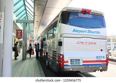 KAGOSHIMA JAPAN. 2018 Dec 22nd. Exterior of Kagoshima Airport Building.