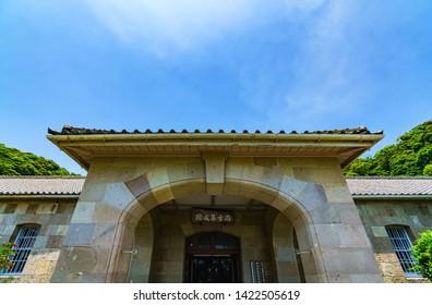 Kagoshima, Kagoshima / Japan - 2-19.05.12 - The appearance of  Shuseikan entrance
