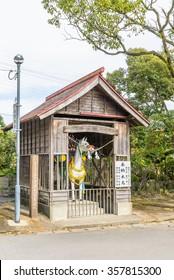 KAGOSHIMA, JAPAN - 30 NOV, 2015: Kagoshima Shrine is a Shinto shrine located in Kirishima, Japan. It is dedicated to Hoori, Toyotama-hime, Emperor Chuai, Emperor Ojin and Empress Jingu.