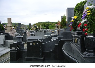 Kagoshima Japan, April 26, 2016: Modern style Japanese cemetery for all kinds of religions and non-religion in Kagoshima-city, Japan.
