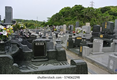 Kagoshima Japan, May 5, 2016: Modern style Japanese cemetery for all kinds of religions and non-religion in Kagoshima-city, Japan.