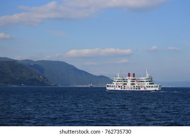 Kagoshima, Japan - Nov. 14, 2017 : Sakurajima Ferry is transporting between Kagoshima and Sakurajima.