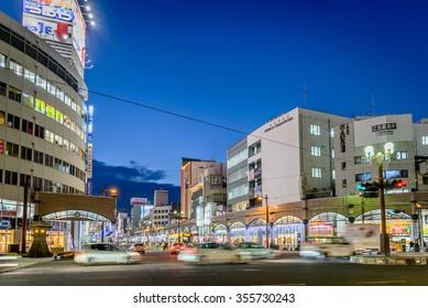 KAGOSHIMA, JAPAN - NOV 30 2015: The surrounding scenery of Temmonkandori. It is the largest shopping street in Kagoshima.