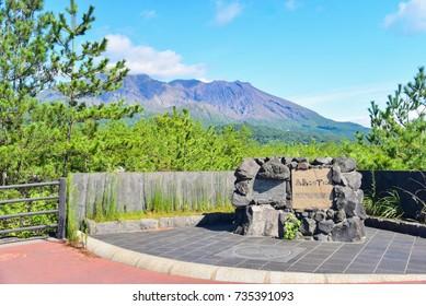 Kagoshima, Japan - SEPTEMBER 28, 2017: Arimura Lava Observatory with Sakurajima Volcano in the Background