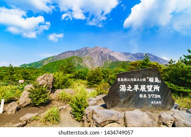 Kagoshima, Kagosima city / Japan - 2019.05.12 : landscape of Sakurajima mountain from Yunohira observation point in Kagoshima Japan