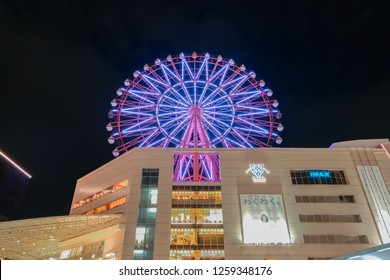 Kagoshima, Kyushu,Japan - October 22, 2018 : Ferris wheel on the Kagoshima station