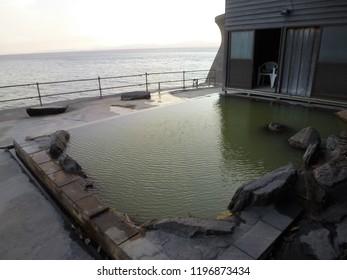 Kagoshima, Sakurajima, Japanese hot spring.