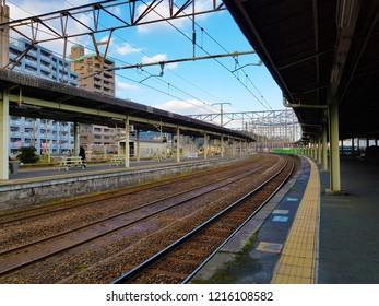 Kagoshima train station in Japan