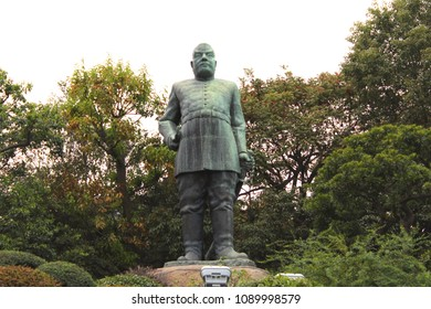 Kagoshima,Japan -  Dec 1,2012:Saigo Takamori's bronze statue,Japan's samurai-soldier-politician
